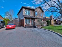 House for sale in Hull (Gatineau), Outaouais, 10, Rue de la Berline, 24167609 - Centris