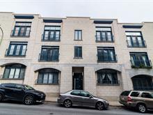 Condo à vendre à Ville-Marie (Montréal), Montréal (Île), 1071, Avenue de l'Hôtel-de-Ville, app. 04, 24024338 - Centris