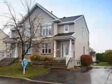 Maison à vendre à Mascouche, Lanaudière, 935, Croissant  Georges-Delfosse, 26676485 - Centris