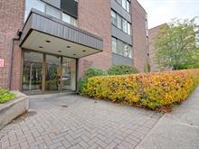 Condo for sale in Ville-Marie (Montréal), Montréal (Island), 3450, Rue  Redpath, apt. 005, 27557928 - Centris