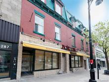Commercial unit for rent in Le Plateau-Mont-Royal (Montréal), Montréal (Island), 4281, boulevard  Saint-Laurent, 27279407 - Centris