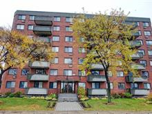 Condo à vendre à Saint-Laurent (Montréal), Montréal (Île), 2250, boulevard  Thimens, app. 106, 12350649 - Centris