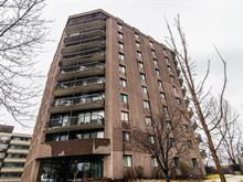 Condo for sale in Ahuntsic-Cartierville (Montréal), Montréal (Island), 10334, Rue  Paul-Comtois, apt. 204, 25751455 - Centris