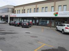 Local commercial à louer à Mercier/Hochelaga-Maisonneuve (Montréal), Montréal (Île), 6494, Rue  Beaubien Est, local 107, 25112016 - Centris