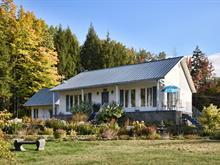 House for sale in Saint-Gabriel-de-Brandon, Lanaudière, 78, Chemin  Irène, 24227768 - Centris