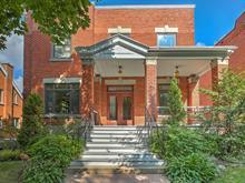 House for sale in Outremont (Montréal), Montréal (Island), 271, Avenue  McDougall, 23837217 - Centris