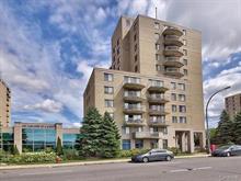 Condo à vendre à Saint-Laurent (Montréal), Montréal (Île), 11111, boulevard  Cavendish, app. 311, 20838988 - Centris