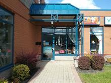 Commerce à vendre à Boucherville, Montérégie, 141, boulevard de Mortagne, local O, 28413568 - Centris