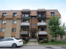 Condo for sale in Fabreville (Laval), Laval, 3040, Place  Guillemette, apt. 125, 23081215 - Centris