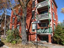 Condo à vendre à Rosemont/La Petite-Patrie (Montréal), Montréal (Île), 2445, boulevard  Rosemont, app. 1, 21405240 - Centris