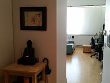 Loft/Studio à louer à Le Plateau-Mont-Royal (Montréal), Montréal (Île), 4205, Rue  Saint-Denis, app. 308, 14743352 - Centris