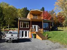 House for sale in Amqui, Bas-Saint-Laurent, 119, Rue  Léopold, 13253889 - Centris