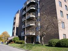 Condo à vendre à Sainte-Foy/Sillery/Cap-Rouge (Québec), Capitale-Nationale, 600, Rue  Alain, app. 106, 23599949 - Centris