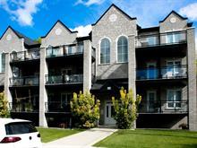 Condo for sale in Sainte-Dorothée (Laval), Laval, 2150, Rue du Portage, apt. 101, 20412579 - Centris