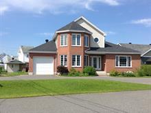 Duplex à vendre à Warwick, Centre-du-Québec, 1A - B, Place  Charest, 20328880 - Centris