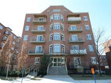 Condo / Appartement à louer à Verdun/Île-des-Soeurs (Montréal), Montréal (Île), 780, Rue  Gordon, app. 303, 24934083 - Centris