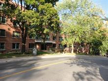 Condo à vendre à Côte-des-Neiges/Notre-Dame-de-Grâce (Montréal), Montréal (Île), 3425, Avenue  Ridgewood, app. 207, 11505316 - Centris