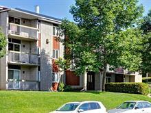 Condo à vendre à Sainte-Foy/Sillery/Cap-Rouge (Québec), Capitale-Nationale, 3645, Rue  Lanthier, app. 102, 22712000 - Centris