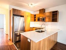 Condo for sale in Le Sud-Ouest (Montréal), Montréal (Island), 2154, Rue  Le Caron, apt. 102, 24630555 - Centris