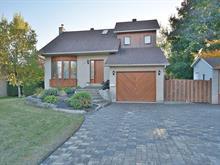Maison à vendre à Rosemère, Laurentides, 215, Rue des Buissons, 9973817 - Centris