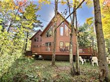 House for sale in Stanstead - Canton, Estrie, 50, Chemin  Bombardier, 24315866 - Centris