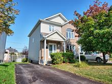 House for sale in Gatineau (Gatineau), Outaouais, 39, Rue des Feuillus, 12818619 - Centris