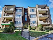 Condo à vendre à Chomedey (Laval), Laval, 3045, Place  Alton-Goldbloom, app. 5, 16166293 - Centris