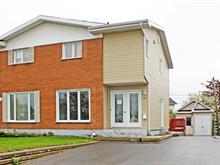 House for sale in Baie-Comeau, Côte-Nord, 1741, boulevard  Joliet, 25450356 - Centris