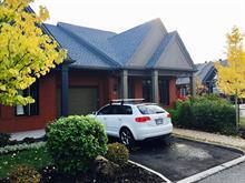 House for sale in Brossard, Montérégie, 105, Rue des Spirées, 12854223 - Centris