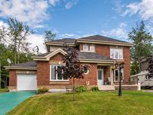 Duplex à vendre à Fleurimont (Sherbrooke), Estrie, 392A - 394A, Rue de la Goudrelle, 12674295 - Centris