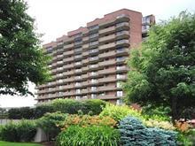 Condo for sale in Duvernay (Laval), Laval, 2100, boulevard  Lévesque Est, apt. PHA, 15264664 - Centris