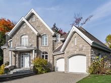 House for sale in Blainville, Laurentides, 73, boulevard de Fontainebleau, 26382967 - Centris