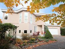 House for sale in Buckingham (Gatineau), Outaouais, 179, Rue  Trudel, 25874269 - Centris