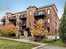 Condo for sale in Verdun/Île-des-Soeurs (Montréal), Montréal (Island), 530, Rue  Gibbons, apt. 7, 25213752 - Centris