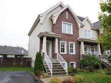 Maison à vendre à Mascouche, Lanaudière, 2578, Rue des Faucons, 9468776 - Centris