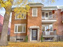 Duplex for sale in Le Sud-Ouest (Montréal), Montréal (Island), 1851 - 1853, Rue  Denonville, 15497465 - Centris