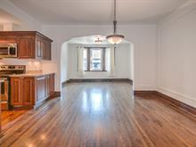 Condo / Apartment for rent in Westmount, Montréal (Island), 1336, Avenue  Greene, apt. 12, 26144499 - Centris