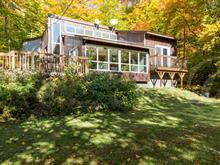 Maison à vendre à Saint-Calixte, Lanaudière, 595, Rue du Colibri, 9594755 - Centris
