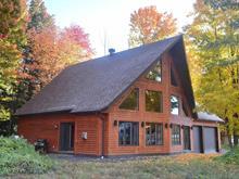 Maison à vendre à Lavaltrie, Lanaudière, 370, Rue des Jumeaux, 15675193 - Centris
