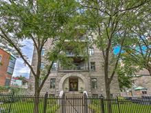 Condo / Appartement à louer à Le Plateau-Mont-Royal (Montréal), Montréal (Île), 267, Rue  Rachel Est, app. 205, 27396662 - Centris