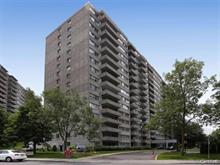 Condo for sale in Saint-Laurent (Montréal), Montréal (Island), 740, boulevard  Montpellier, apt. 110, 9180190 - Centris