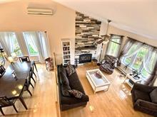 Maison à vendre à Le Gardeur (Repentigny), Lanaudière, 120, Rue  Deguire, 15785720 - Centris