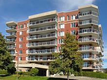 Condo à vendre à Sainte-Foy/Sillery/Cap-Rouge (Québec), Capitale-Nationale, 963, Rue  Laudance, app. 103, 20507990 - Centris