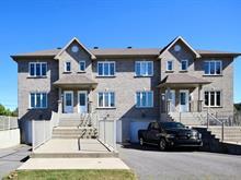 House for sale in Trois-Rivières, Mauricie, 2455, Rue des Champs-Élysées, 24811436 - Centris