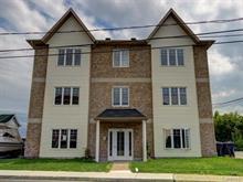 Condo for sale in Trois-Rivières, Mauricie, 356, Rue  Notre-Dame Est, apt. 301, 10012755 - Centris