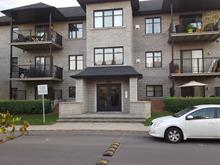 Condo for sale in Chomedey (Laval), Laval, 5201, Avenue  Eliot, apt. 102, 11956931 - Centris