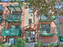 Condo à vendre à Lachine (Montréal), Montréal (Île), 3550, Rue  Saint-Antoine, app. 102, 27963946 - Centris