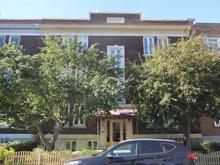 Condo for sale in La Cité-Limoilou (Québec), Capitale-Nationale, 370, boulevard  René-Lévesque Ouest, apt. 5, 22317768 - Centris