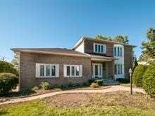 Maison à vendre à Saint-Bruno-de-Montarville, Montérégie, 2123, Rue des Ormes, 26633688 - Centris