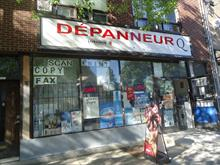 Commerce à vendre à Le Sud-Ouest (Montréal), Montréal (Île), 2525, Rue  Springland, 11831147 - Centris